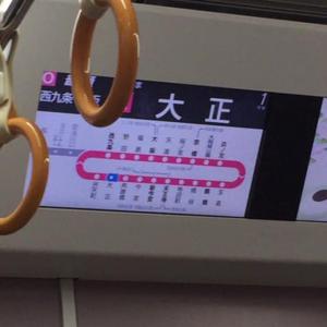 4月30日から5月1日にかけて「平成」から「令和」に変わる瞬間……そのときテレ東は!?