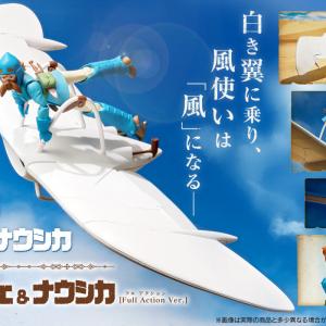 """憧れの飛行装置""""メーヴェ""""を精巧に立体化!エンジン発光・フラップ可動・翼の形状変化ギミックまで搭載! ナウシカは初のフルアクション仕様"""