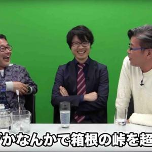 水曜どうでそうに初ゲスト!「山の神」柏原竜二さんが登場 週刊チャンネルウォッチ 4/26号