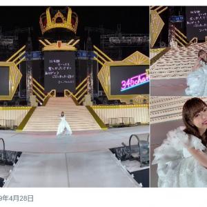 HKT48・指原莉乃さんの卒業コンサートに松本人志さん登場! 内田裕也さんのコスプレで「俺の卒業の時も来てね」