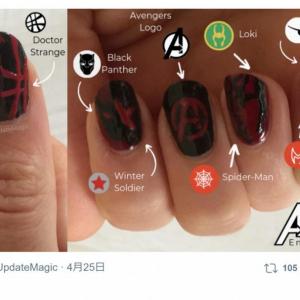 『アベンジャーズ/エンドゲーム』公開 『アベンジャーズ』モチーフのネイルが流行中