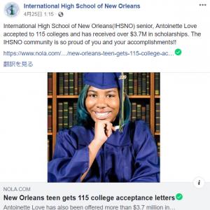 ルイジアナ州の高校生が115の大学に合格し総額4.1億円の奨学金オファーを受ける