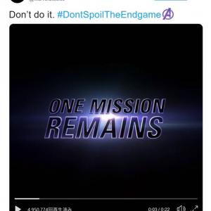 [ネタバレなし] 『アベンジャーズ/エンドゲーム』鑑賞後に残された任務とは マーベル・スタジオからのメッセージ