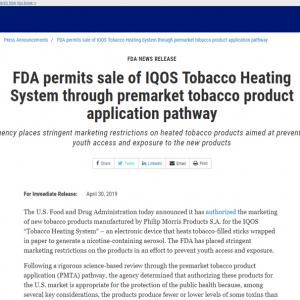 FDAが加熱式たばこ『IQOS』の米国での販売を許可 PMIが発表