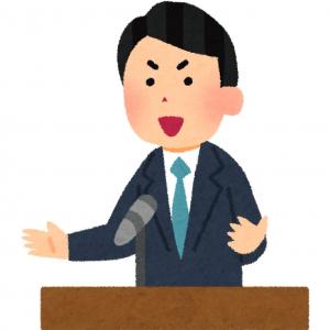 嵐・櫻井翔 政治家に「なんか櫻井くんは政治家みたいだね(笑)」と言われてしまう