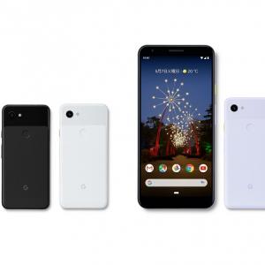 5.6インチモデルが4万8600円で6インチモデルが6万円 Googleの新スマートフォン『Google Pixel 3a』が予約受付を開始