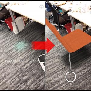 スマホ画面に家具・家電を映し出す「ARビュー」が便利! Amazonショッピングアプリに新機能