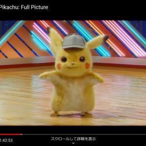 映画『名探偵ピカチュウ』全編がネット流出か!? →ピカチュウが1時間41分44秒も踊り続けるご褒美映像でした