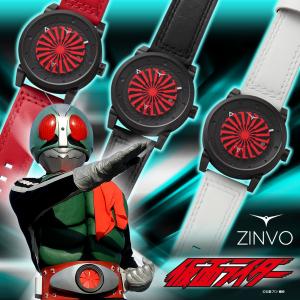 タービンが回転!『仮面ライダー1号』の変身ベルト「タイフーン」が大人の腕時計に!アメリカの時計ブランド『ZINVO』とコラボ