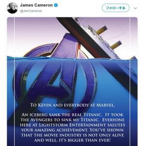 「日本は特殊すぎる」「コナンは文化」 『アベンジャーズ/エンドゲーム』が興行収入1位ではないことに海外ファンざわつく