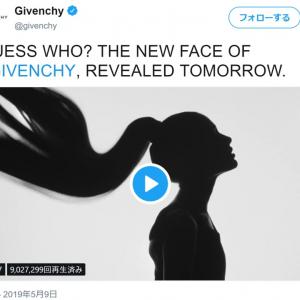 『ジバンシィ』の新しい顔は誰だ? ブランドの問いかけにボケまくる人続出