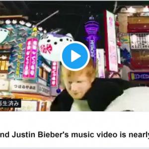 エド・シーランとジャスティン・ビーバーのコラボ曲『I Don't Care』 日本でも撮影されたMVの公開間近
