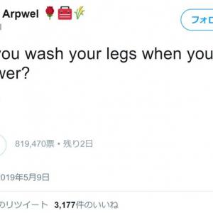 シャワー浴びる時は足を洗う? 洗わない?