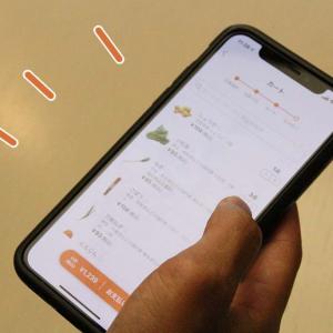 献立たてたら「ポチッ」と食材注文! 献立アプリ『タベリー』オンライン注文機能がスタート