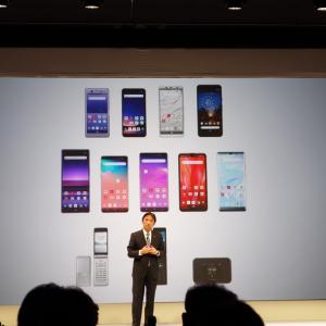 ドコモ新サービス・新商品発表会:ミッドレンジ機やオリンピック限定モデルなどスマートフォン9機種と端末購入プログラムを発表