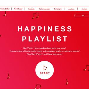 呼びかけるだけで感情に合わせた音楽プレイリストを作成してくれる『ポッキー』キャンペーン アジア最大級の広告祭ADFESTでブロンズ受賞