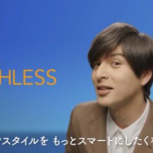 キャッシュレス決済の便利さをスマートに紹介 Visaが城田優さん出演のPRムービーを公開!