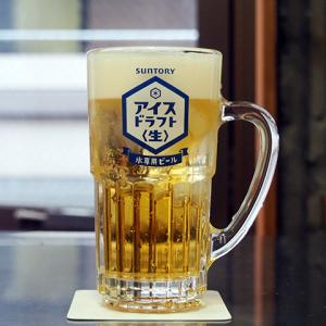 若手女性醸造家が開発! 氷を入れて飲むビール『アイス・ドラフト<生>』は肉との相性バツグン