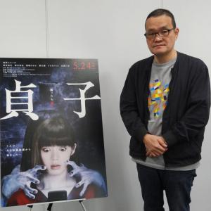 映画『貞子』中田秀夫監督インタビュー Jホラーの傑作『リング』を生んだ自分自身と如何にして戦うか?[ホラー通信]
