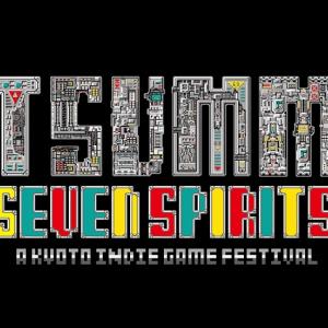 インディーゲームの祭典『BitSummit 7 Spirits』は今週末開催! ステージスケジュールとゲスト情報が発表