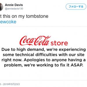 『New Coke』購入希望者が殺到 特設サイトがダウンする事態に
