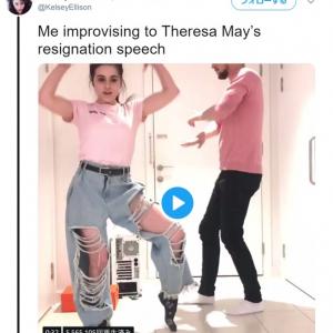 イギリスのメイ首相辞任会見をダンスで表現してみた