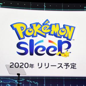 """ポケモンが""""睡眠""""を活用したゲームアプリ『Pokémon Sleep』を開発 「朝起きるのが楽しみになる」"""