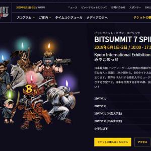 インディーゲームの祭典『BitSummit 7 Spirits』:スポンサー&パブリッシャーの出展タイトルまとめ