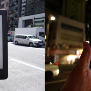 Amazonタイムセール祭り:屋外でも夜でも見やすくなったフロントライト搭載の新『Kindle』が今なら2000円OFF