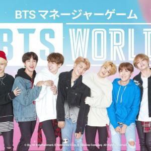 BTS(防弾少年団)のモバイルゲーム『BTS WORLD』が正式リリース決定! オリジナル・サウンドトラックも順次発表