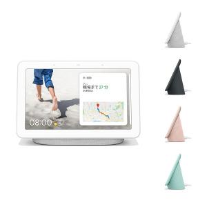 Googleアシスタント対応スマートディスプレイ『Google Nest Hub』が6月12日に国内販売開始へ 価格は1万5120円