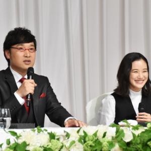 速報:山里亮太と蒼井優が2人揃って結婚会見に出席!しずちゃん「コントかな?」[画像あり]
