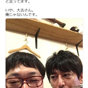 天津向さん 博多大吉さんに「良かったな!おめでとう!」と言われる 山里亮太さんの結婚で