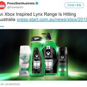 ゲーマーって臭いの? 『Xbox』とタイアップした男性用化粧品『Lynx Xbox』