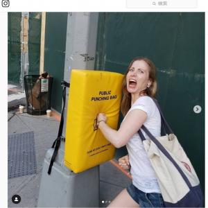 公共のパンチングバッグがニューヨークに登場 誰でも好きなだけ殴って下さい