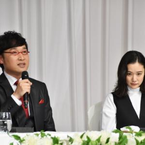 きゃりーぱみゅぱみゅさん「ここ何回見ても泣いちゃう」山里亮太さんが会見で「魔性」という言葉について言及した場面に