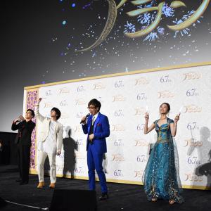 山寺宏一の新「フレンド・ライク・ミー」生披露に中村倫也もノリノリ! 映画『アラジン』スペシャルイベント