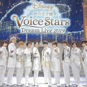 夢の世界に誘われた『Disney 声の王子様』初ライブ!作品イメージの豪華衣装にアニメ映像付き朗読劇でファンを魅了[夜の部レポート]