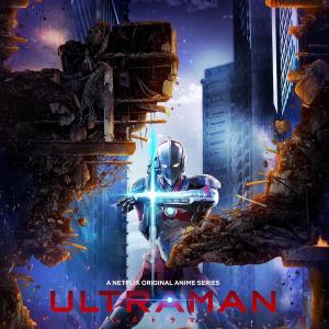 アニメ『ULTRAMAN』シーズン2制作決定! 神山健治&荒牧伸志のW監督体制で「期待を超える物を」