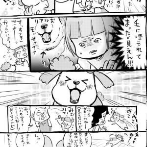 犬と猫に首輪を買った結果「犬→まったくみえない」「猫→脱出劇」 Twitter漫画に共感の声多数