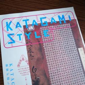 世界が恋した日本のデザインを観よう!『KATAGAMI Style展』の見どころ