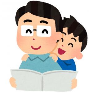 大切な人と過ごせる人生の残り時間はどれくらい? 35歳の人が別居する父親と対面で話す時間は「11.5日間」との調査結果