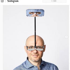 背が低い人も背が高い人の視点で世界を見渡せる眼鏡『One Foot Taller Periscope glasses』