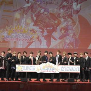 豪華キャスト18名勢揃い!『劇場版 うたの☆プリンスさまっ♪ マジ LOVE キングダム』舞台挨拶「これからも素敵な王国になるように皆様の愛を注いで」