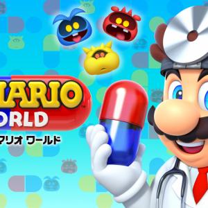 ゲームアプリ『ドクターマリオ ワールド』7月10日に配信へ iOS/Android版の事前登録スタート