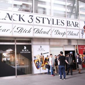 """気軽にウイスキーを堪能! """"ブラックニッカ""""ブランド期間限定バー『BLACK 3 STYLES BAR』が6月20日よりオープン"""