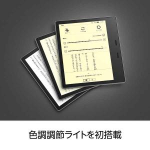 防水・7インチ大画面の電子書籍リーダー『Kindle Oasis』新モデルが予約受付を開始 画面をホワイトからアンバーへ変更できる色調調節ライトを搭載