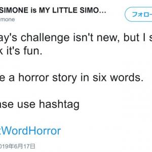 単語6個でホラーストーリー作れる? 「 #SixWordHorror 」というチャレンジが話題に