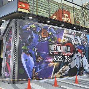 超合金の血統からつながる『METAL BUILD』初の単独イベントが開催! 注目の最新フィギュアを速報レポート!!