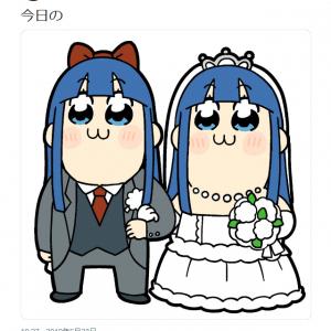 梶裕貴さん・竹達彩奈さんに「ピピ美とピピ美が結婚」の声 大川ぶくぶ先生もイラストをアップし大反響
